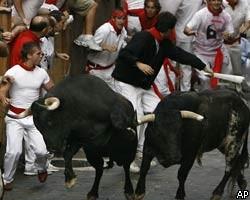 В Испании начались традиционные бега быков (фото с сайта rbc.ru)